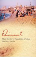 Qissat Short Stories by Palestinian Women