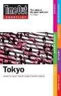 Time Out Shortlist Tokyo (Time Out Shortlist Tokyo)