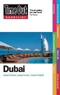 Time Out Shortlist Dubai (Time Out Shortlist Dubia)