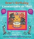 Bear's Birthday/L'Anniversaire de L'Ours