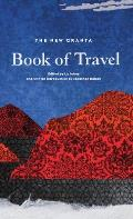 New Granta Book of Travel