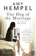 Dog of the Marriage UK