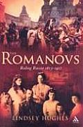 Romanovs: Ruling Russia 1613-1917
