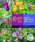 Gardd Mewn Tref/A Cottage Garden in Town