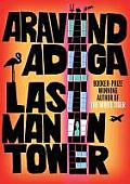 Last Man In Tower UK ed