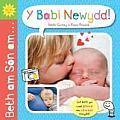 Beth Am Son Am ... y Babi Newydd!