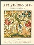 Art Of Embroidery History Of Style & Technique