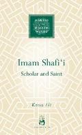 Imam Shafi'i: Scholar and Poet