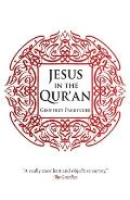 Jesus in the Qur'an (13 Edition)