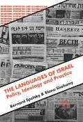 The Languages of Israel Policy, Ideology and Practice