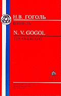 The Gogol: The Overcoat