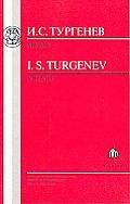 Turgenev: Mumu