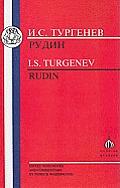 Turgenev: Rudin