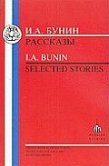 Bunin: Selected Stories