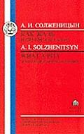 Solzhenitsyn: What a Pity