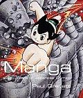 Manga Sixty Years Of Japanese Comics
