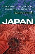 Culture Smart Japan A Quick Guide to Customs & Etiquette