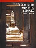 Preh Khan Monastic Complex: Angkor, Cambodia