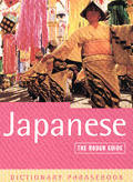 Japanese (Rough Guide Phrasebooks)
