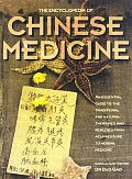 The Encyclopedia of Chinese Medicine