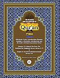 The Meaning and Explanation of the Glorious qur'an (Vol 8) 2nd Edition