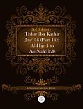 Tafsir Ibn Kathir Juz' 14 (Part 14): Al-Hijr 1 to an-nahl 128 2nd Edition
