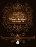 Tafsir Ibn Kathir Juz' 15 (Part 15): Al-Israa (Or Bani Isra'il) 1 to Al-Kahf 74 2nd Edition
