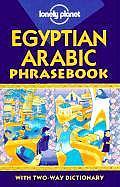 Egyptian Arabic Phrasebook 2nd Edition