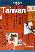 Lonely Planet Taiwan (Lonely Planet Taiwan: Travel Survival Kit)