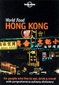 Lonely Planet World Food Hong Kong (Lonely Planet World Food Hong Kong)