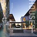 Houses + Origins Wa Design