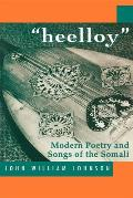 Aheelloya: Modern Poetry and...