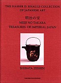 Treasures of Imperial Japan, Volume 6, Masterpieces by Shibata Zeshin