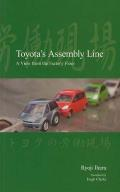 Toyota's Assembly Line - A View from the Factory Floor