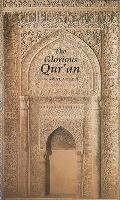 Glorious Qur'an Translation (00 Edition)