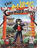 Anime Companion Whats Japanese in Japanese Animation