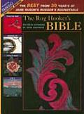The Rug Hooker's Bible: The Best from 30 Years of Jane Olson's Rugger's Roundtable