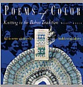 Poems Of Color Knitting In The Bohus Tradition
