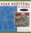 Folk Knitting in Estonia
