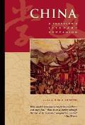 China A Travelers Literary Companion