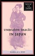 Unbeaten Tracks In Japan Es Classic Seri
