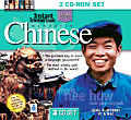 Instant Immersion Chinese (Instant Immersion)