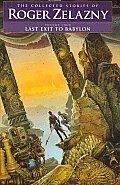 Last Exit to Babylon