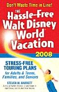 The Hassle-Free Walt Disney World Vacation (Hassle-Free Walt Disney World Vacation)