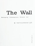 Wall Reshaping Contemporary Chinese Art