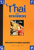 Thai for Beginners: With 2 CDs