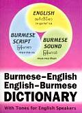 Burmese-English English-Burmese Compact Dictionary