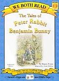 The Tales of Peter Rabbit & Benjamin Bunny (We Both Read) Cover