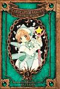 Cardcaptor Sakura - Master of the Clow: Volume 3 Cover