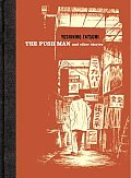 The Push Man and Other Stories Cover